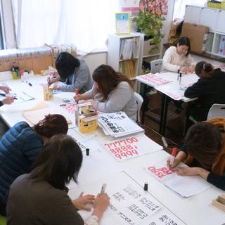 手書きPOP教室:基本の「き」から学べます! 7/25【初心者OK】