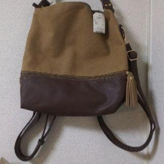 【未使用】スウェード合皮3WAYバッグ