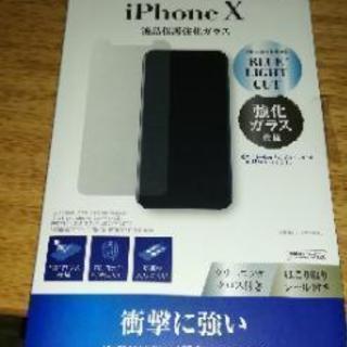 iphone X 保護ガラス