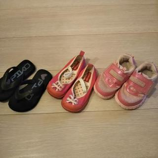 16㎝*女の子靴3足セット