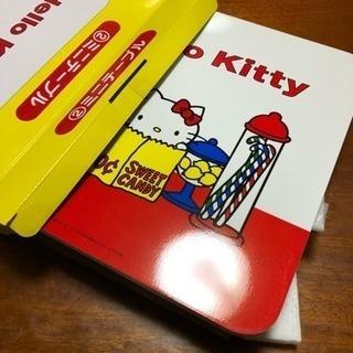 【非売品】キティーちゃんミニテーブル