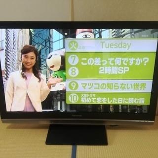 ◼️商談中◼️パナソニック 50V型 液晶 テレビ VIERA ...
