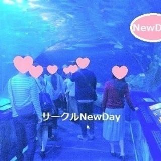 🐬水族館めぐりコン in 品川アクアパーク❕🌸自然に出会えるイベ...