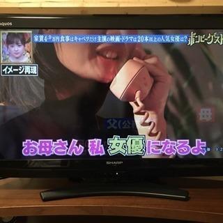 美品 SHARP AQUOS 32型テレビ