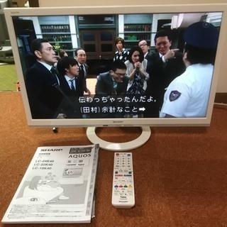 液晶テレビ 2017年 SHARP AQUOS 24型 24インチ...