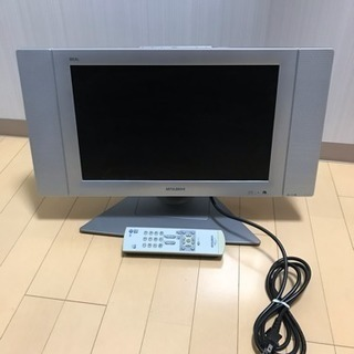 17インチ液晶テレビ(MITSUB...