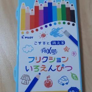 フリクション色鉛筆