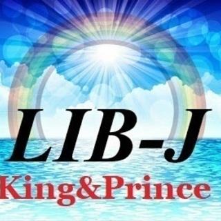 4月26日(金)King&Prince「 シンデレラガール 」コ...