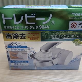 【分解・洗浄済み】浄水器 トレビーノ スーパータッチ 904V ...