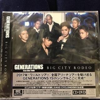 プロフ必読!GENERATIONS CD&DVD