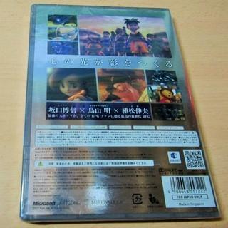☆XBOX360 BLUE DRAGON PLATINUM COLLECTION ブルードラゴン プラチナコレクション◆心の光が影をつくる - 横浜市