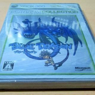 ☆XBOX360 BLUE DRAGON PLATINUM COLLECTION ブルードラゴン プラチナコレクション◆心の光が影をつくる - おもちゃ