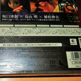 ☆XBOX360 BLUE DRAGON PLATINUM COLLECTION ブルードラゴン プラチナコレクション◆心の光が影をつくる − 神奈川県
