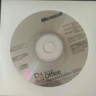 office 2003 personal 未開封