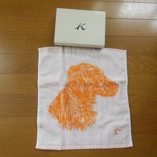 Kitamura  ハンドタオル☆新品・箱あり②