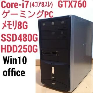 お取引中)爆速ゲーミングPC Intel Core-i7 GTX7...