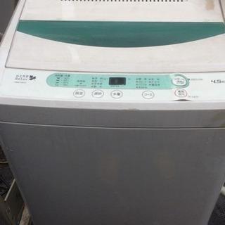 2014洗濯機 4.5キロ