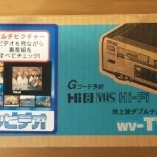ソニーダブルビデオ WV-TW2(97年製)