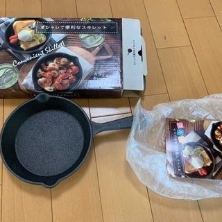 スキレット鍋( 未使用)