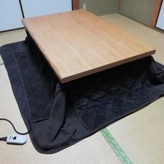 値下げ!天然杢タモ突板のこたつとこたつ布団のセット 2016年購入