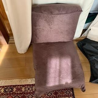 [無料]座椅子・カーペット・クッション・カーテン