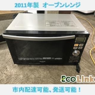103☆m Panasonic 2011年製 多機能オーブンレンジ