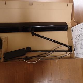 デスク用電気スタンド(蛍光灯付き)