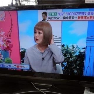 【恵庭】シャープ ブルーレイ内蔵46インチテレビ 中古