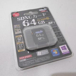 未使用 MAG-LAB SDXCカード 64GB YMLSDX64...
