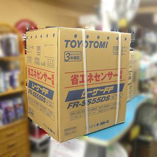新品 TOYOTOMI/トヨトミ FF式ストーブ FR-S…