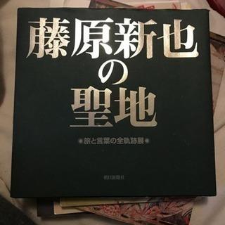 古い書籍まとめて差し上げます。