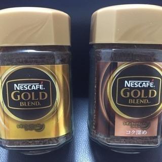 コーヒー ネスカフェ ゴールドブレンド / コク深め 65g