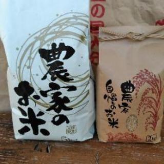 豊の国米 特価玄米 30年 新米