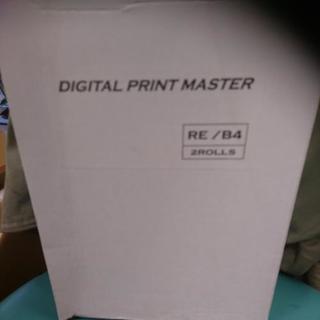 リソー印刷機マスター