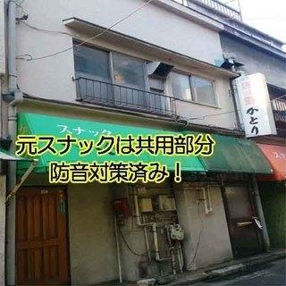 家賃1万円キャンペーン物件 シェアハウス赤羽 ドミトリー