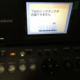 CANON MP950 ジャンク 部品取りにどーぞ! 札幌市北区 - 札幌市