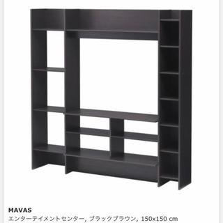 IKEA MAVASテレビボード