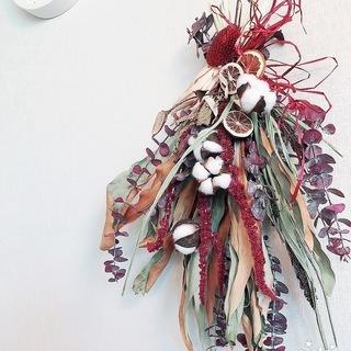 「スワッグ」~植物を重ねて束ねる、おしゃれなインテリアを体験しよう~
