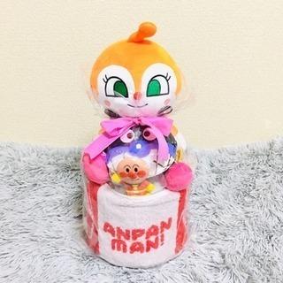 出産祝い 誕生日祝い ドキンちゃん オムツケーキ