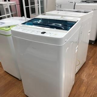 新生活応援♪安心の6ヶ月保証付!ハイアール 全自動洗濯機 【トレ...