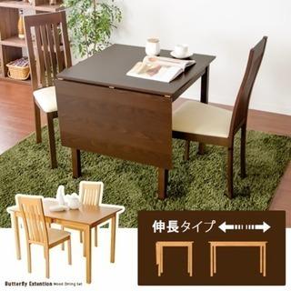 ◆ダイニングセット◆伸長テーブル+イス2脚