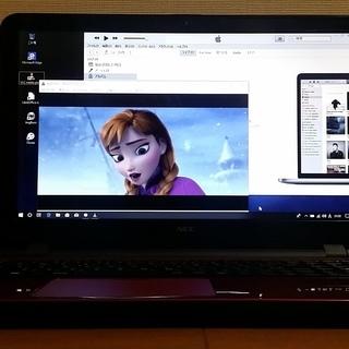 【人気のレッド】Windows10ブルートゥース搭載 NEC薄型ノ...
