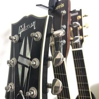 ギター教室 初心者の方向けにギター教えます