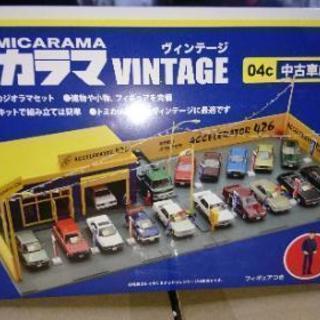 トミカラマ 中古車店 アクセル426