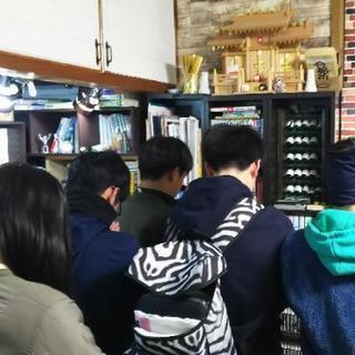 横須賀に新規開講の学習塾の事前予約承り中