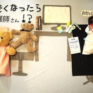【参加者募集中】1/27(日)【JR谷山駅近く】おひるねアート大き...