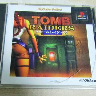 ☆PS/TOMB RAIDERS トゥームレイダーズ◆そこに待ち...