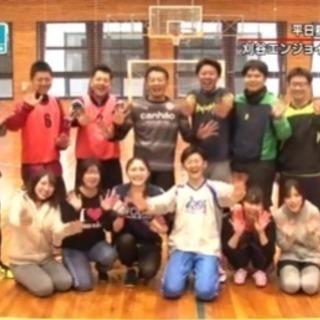 【平日 個サル 愛知】1月24日(平日 木曜)刈谷エンジョイmix...