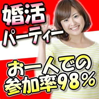 ❀個室パーティー❀2/11(月・祝)15時~❀兵庫❀30代40代編...