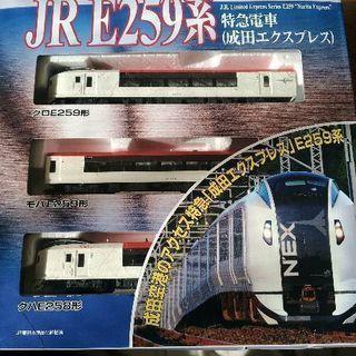 tomix Nゲージ 成田エクスプレスE259系 美品